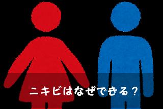 toilet_mark