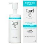 敏感肌用洗顔フォーム
