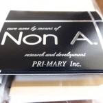 【思春期ニキビ】「NonA・ノンエー」の効果と、使った感想・口コミ