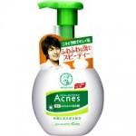 『赤ニキビ』に効く洗顔法・洗顔料。アクネ菌は意外といい奴!?