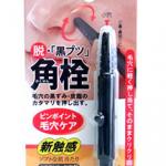 【怖】洗顔後に毛穴から「白いカス・角栓」がでる原因と簡単ケア方法!