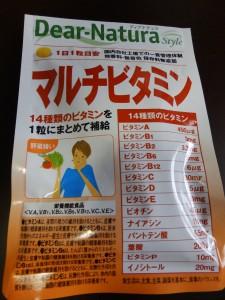 脂漏性皮膚炎食事ビタミン
